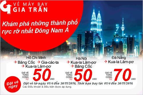 vé máy bay giá rẻ tại Đà Nẵng - giatran.vn